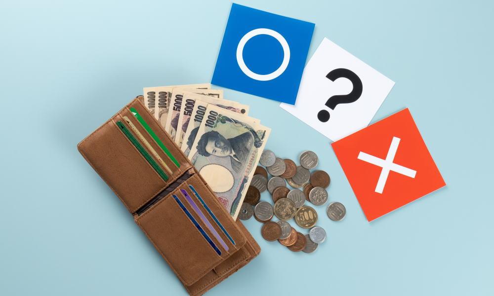 雇用調整助成金の申請における3つの選択肢